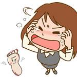 足の指が痛くて腫れている!これって「しもやけ」?原因は〇〇!
