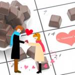 バレンタインデーの由来は?チョコを贈るのは日本だけ!?
