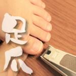 足の爪の切り方で巻き爪に!?その原因と予防法はコレ!