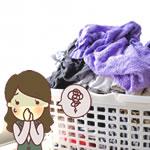 洗濯したタオルが臭い!その「臭いの原因」と「3つの対策方法」!