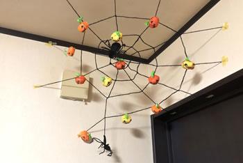 折り紙で手作り!ハロウィンかぼちゃの飾り方バリエーション「クモの巣」