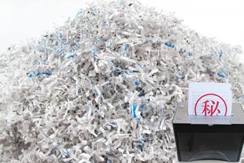 郵便局の回収箱では処分できない!「年賀状の量が多い場合の処分方法」