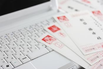 書き損じの年賀状は切手に交換できる?手数料や期限は!?
