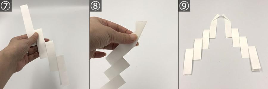 鏡餅の飾り方「半紙の折り方手順」7~9