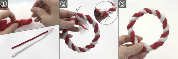 羊毛フェルトで作るお正月飾り(プチリース)♪「リースの土台」の作り方手順 1~3