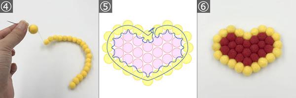 フェルトボールで簡単に作れる「ハート型コースター」の作り方手順 4~6