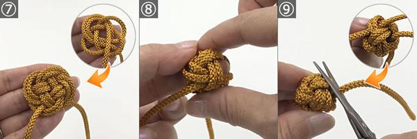 水引細工「玉結びの作り方」手順 7~9