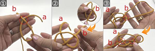 簡単水引で作る「箸置き」の作り方手順 1~3