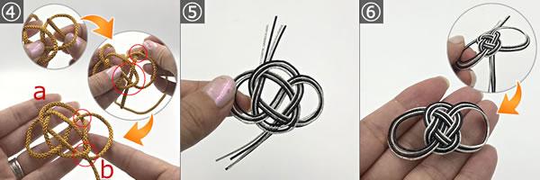 簡単水引で作る「箸置き」の作り方手順 4~6