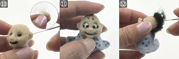 羊毛フェルトで作る雛人形「お内裏様(男雛)」の作り方手順 10~12