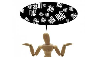 エイプリルフールのルール「日本以外(海外)のエイプリルフールのルールは?」