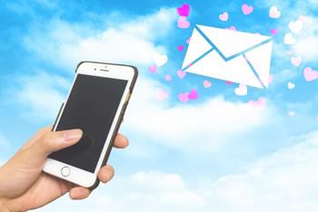 エイプリルフールのネタ「遠距離の彼氏にメールやLINEで使える嘘」