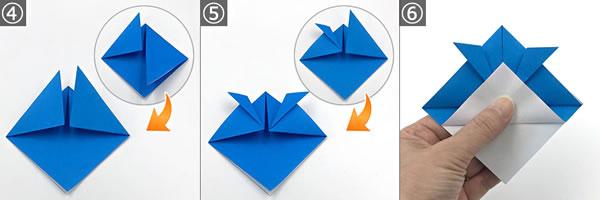 新聞紙で作る「兜(かぶと)」の作り方手順 4~6