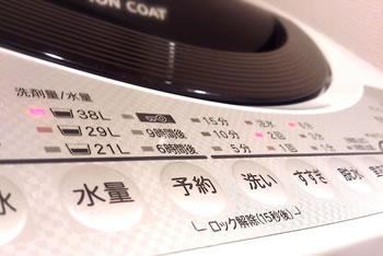 洗濯機を使った「ぬいぐるみの洗い方」