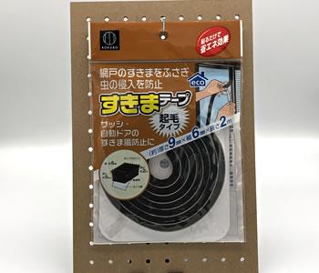 網戸の穴(隙間)対策する100均商品「すきまテープ」
